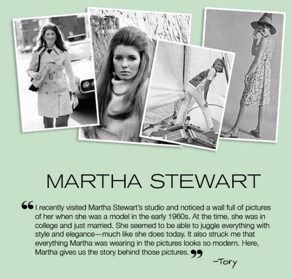 Martha-Stewart-Model-1960s-e1272656209653
